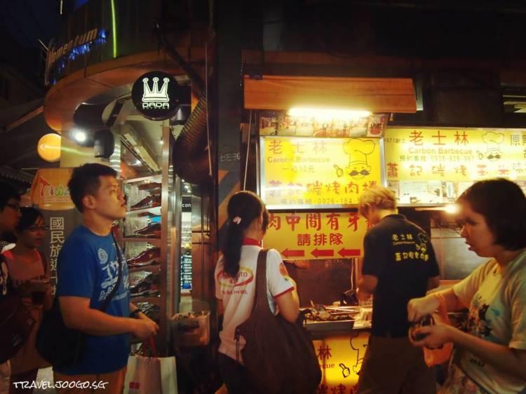 TW16 Taipei - travel.joogo.sg