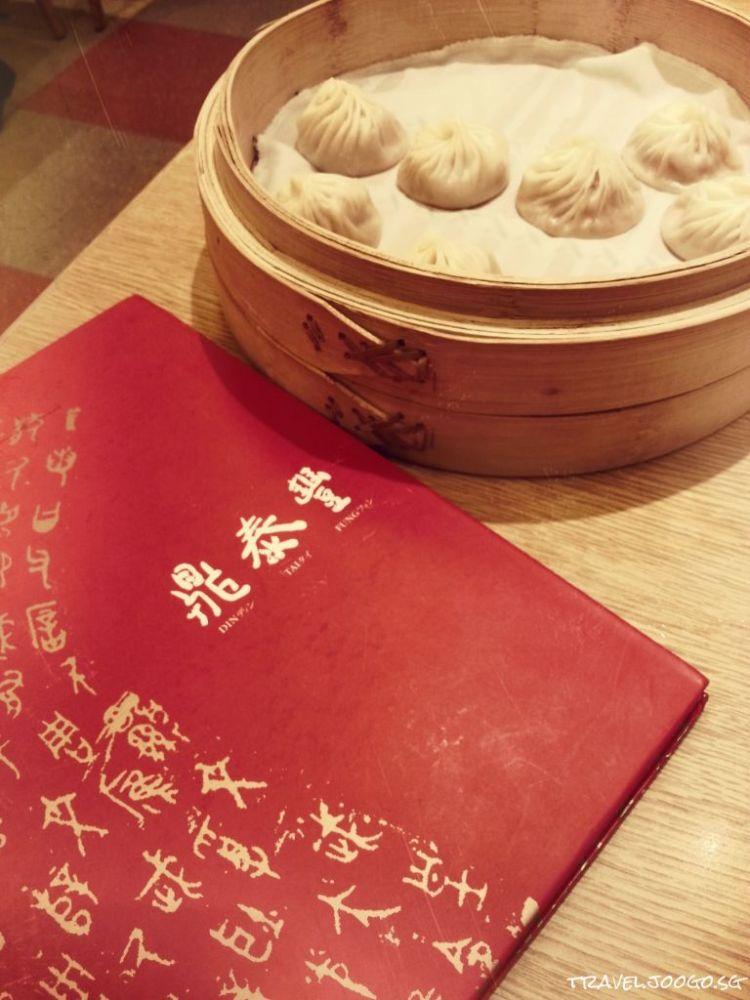 TW7 Taipei - travel.joogo.sg