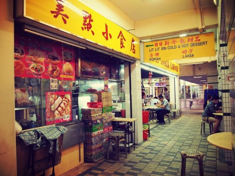 Yishun 5 - travel.joogo.sg