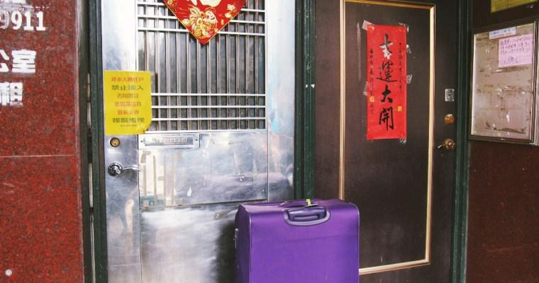 Stay near Taichung Train Station (airbnb)