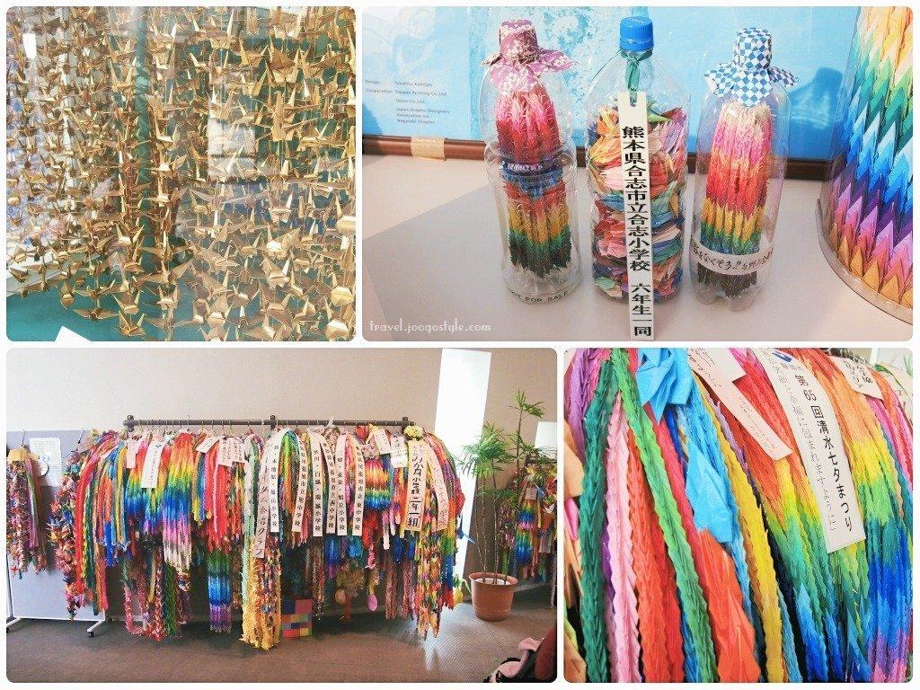 Atomic Bomb Museum Cranes - travel.joogostyle.com