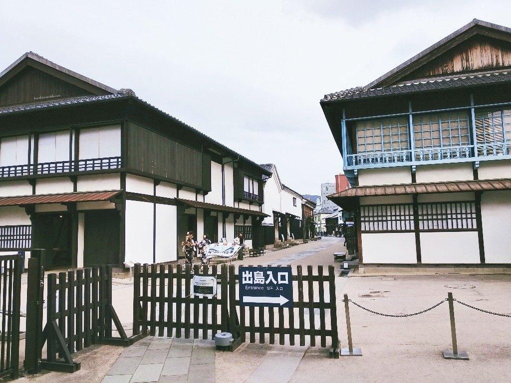 travel.joogostyle.com - Nagasaki Dejima