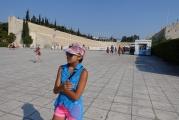 <h5>Panathinaikon Stadium, 566 BC.</h5>