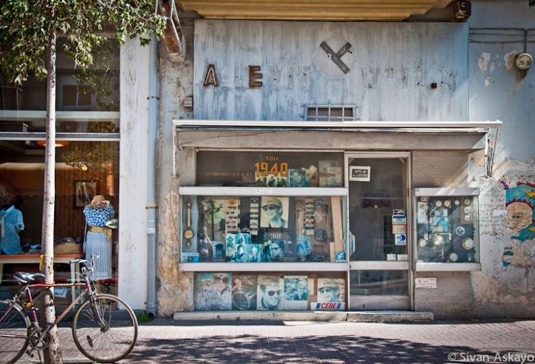 Resource Travel Tel Aviv Israel-56
