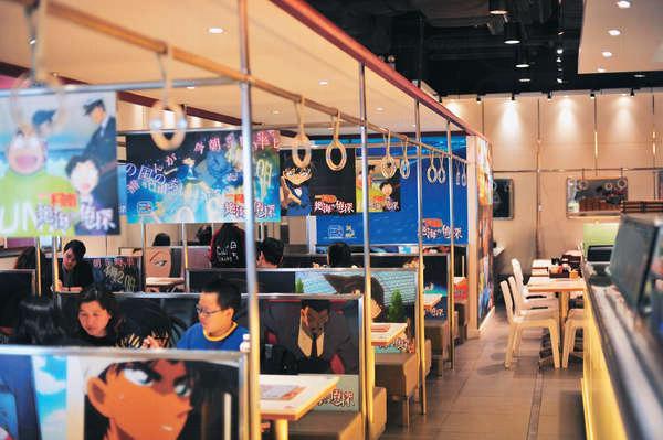 柯南主題餐廳免費送檸檬批 | U Travel 旅遊資訊網站