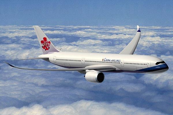 臺灣兩大廉航掘起即將衝擊航空界 | U Travel 旅遊資訊網站