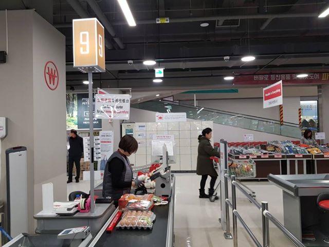 永登浦 Lotte Mart 增設 EMS,即場退稅服務   ULifestyle Travel