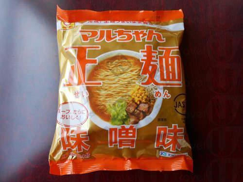 日本新手信 美味公仔麵排行榜 | U Travel 旅遊資訊網站