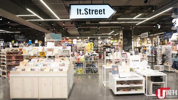 【韓流情報】永登浦 Lotte Mart 增設 EMS,即場退稅服務   U Travel 旅遊資訊網站