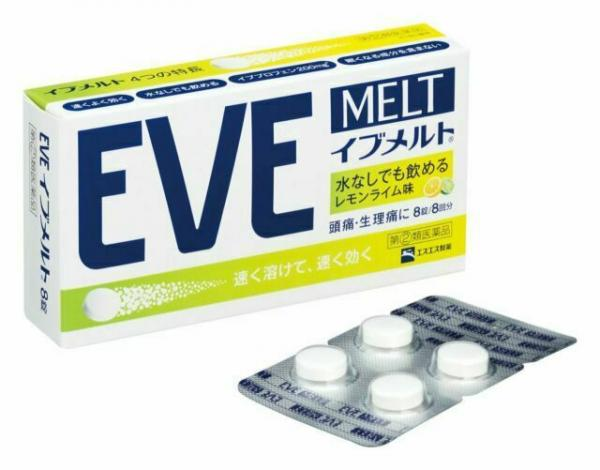 【新冠肺炎】日本消炎止痛藥EVE含布洛芬 法國衛生部:或令新冠肺炎病情惡化 | U Travel 旅遊資訊網站