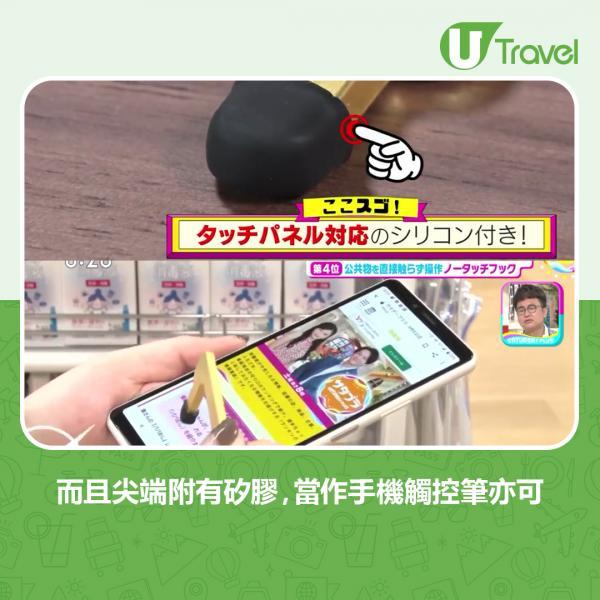 【日本100円店】DAISO最新5大暢銷雜貨排行又平又實用!香港$12店都買到 | U Travel 旅遊資訊網站