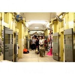 域多利監獄 - 香港旅遊   U Travel 旅遊資訊網站