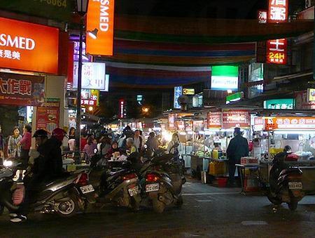 雙城街夜市 - 臺北旅遊 | U Travel 旅遊資訊網站