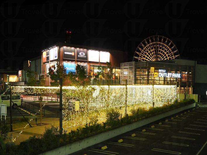 三井Outlet Park橫濱 - 橫濱旅遊 | U Travel 旅遊資訊網站