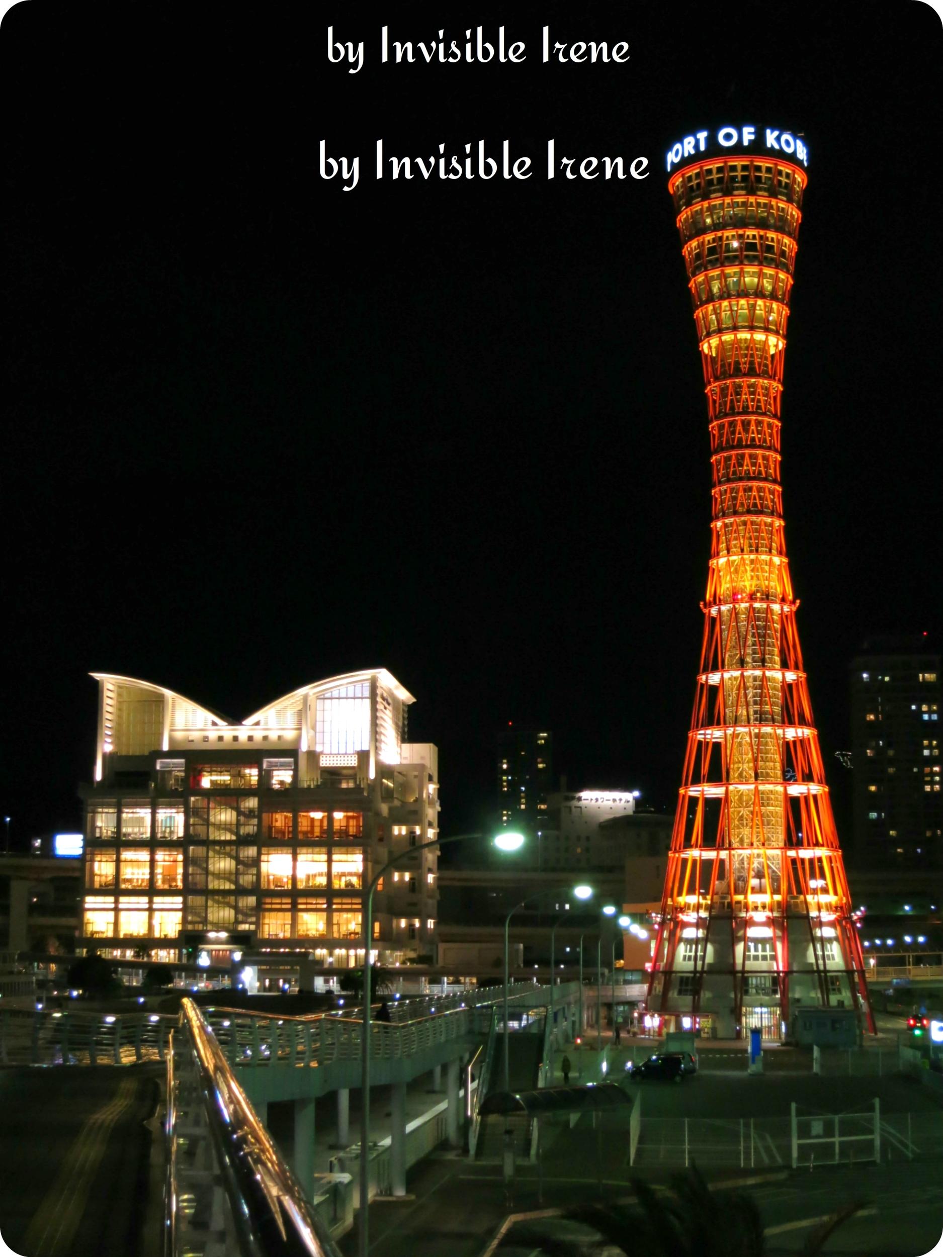 速遊阪神三日兩夜 | U Travel 旅遊資訊網站