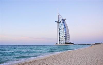 Burj Al Arab Reviews | U.S. News Travel