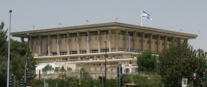 Israels Knesset where Netanyahu may be toppled as Prime Minister of Israel
