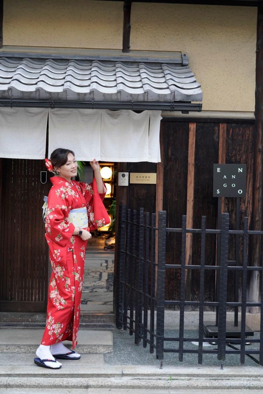 京都首家分散型酒店的絕佳優勢,買一送四、玩轉京都最佳住宿據點