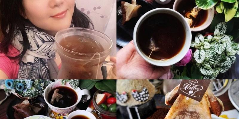 比濾掛式咖啡還便利!創新咖啡喝法~O'V COFFEE茶包式咖啡~衣索比亞耶加雪菲精緻小農 旅行帶它最方便!一喝就愛上的精品咖啡