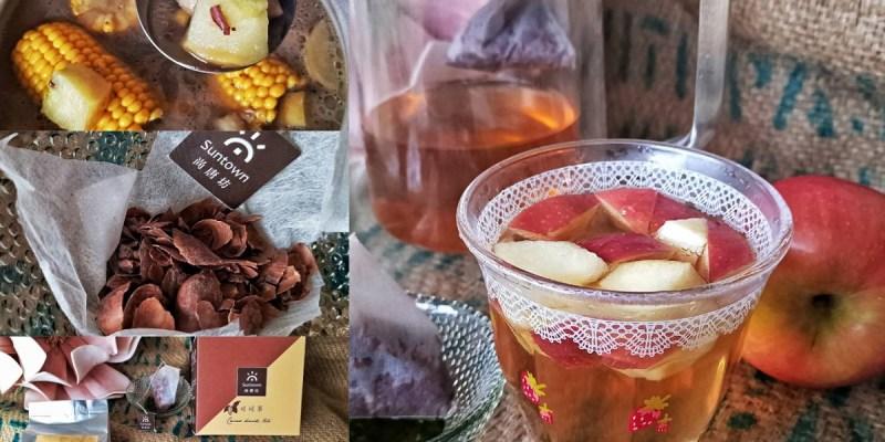 尚唐坊可可茶料理食譜 可可茶雞湯+可可蘋果茶 懶人食譜輕鬆上菜+健康養生飲品