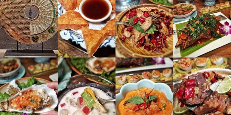 【Thai Bazaar泰集│微風信義店】捷運市府站美食推薦!好吃泰國菜+新疆菜+雲南菜