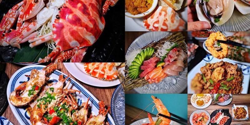 【台北海鮮餐廳│漁聞樂】萬里望海亭活海鮮開到台北啦!野柳龜吼漁港海鮮直送(2021防疫美食優惠)