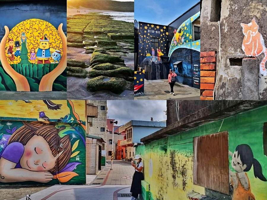 【2021北海岸一日遊】彩繪綠石槽老梅小鎮「小梅夢想城真」全台灣第一座多媒體繪本城鎮