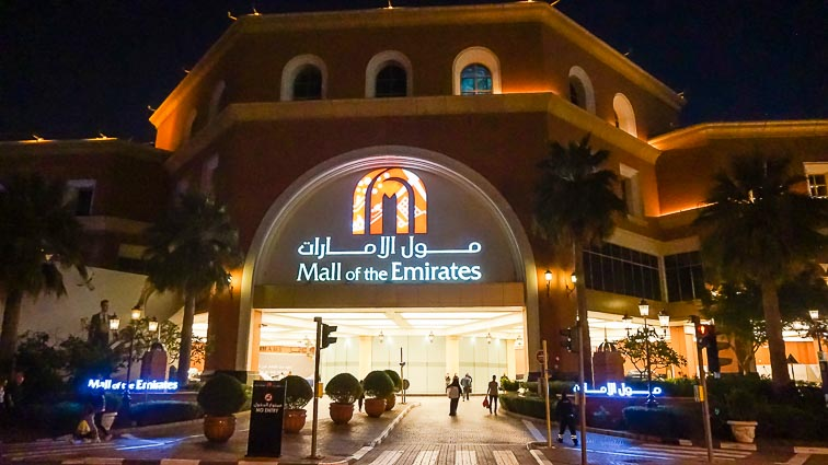 Entrance of the Mall of the Emirates. With indoor ski hall
