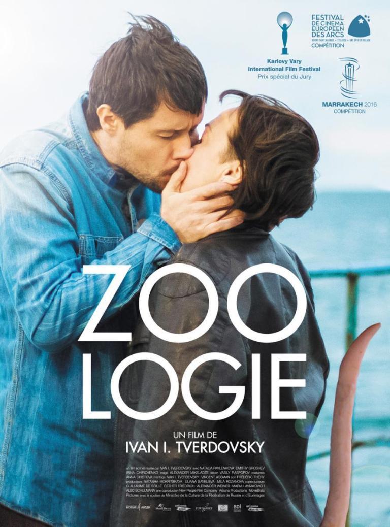 فيلم الدراما الروسي Zoology (2016)