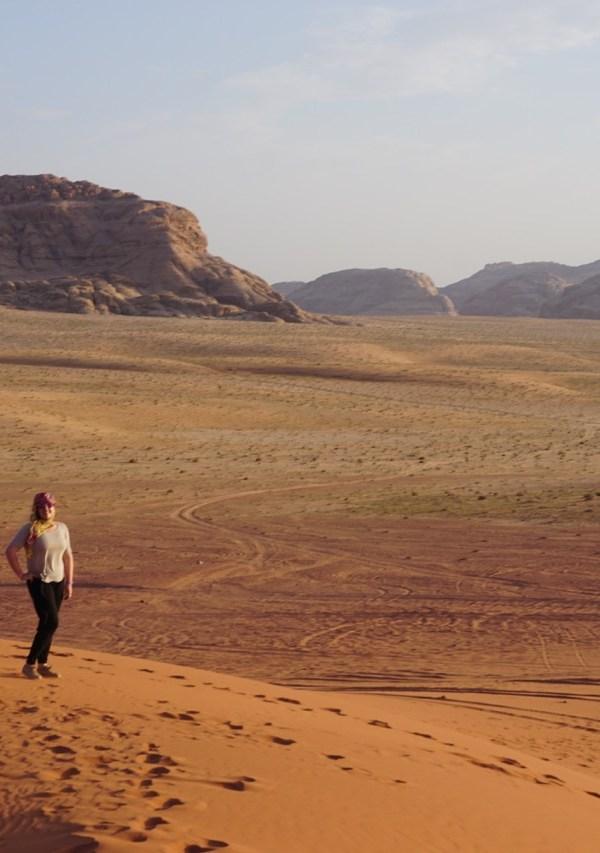 An Introduction to Wadi Rum, Jordan