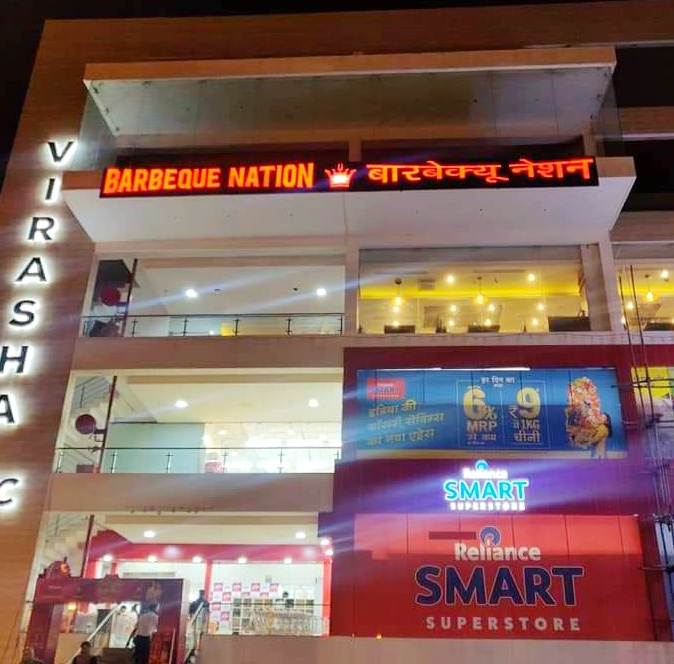 Barbeque Nation : The love affair of grills and more