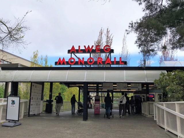 Alweg Monorail Seattle Washington