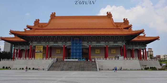 #Cosa mi aspetto da: Taiwan