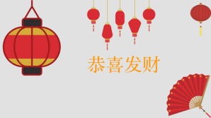 恭喜发财 Capodanno cinese italia