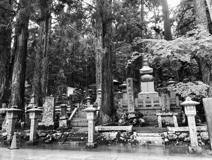cimitero Okunoin