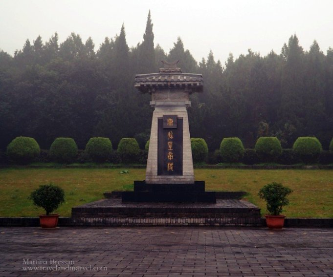 Musoleo imperatore Qin Xian