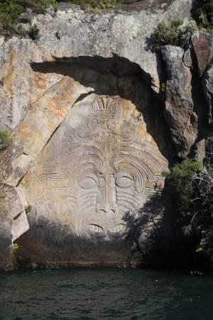 maori-rock-carvings-taupo