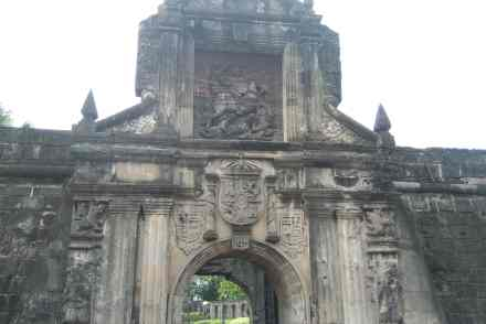 Manille intramuros Philippines