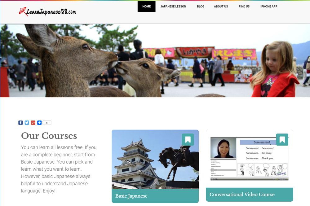 LeanJapanese123.com webサイト