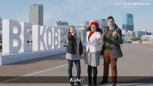 Kobe sightseeing