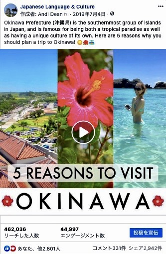 Okinawa PR
