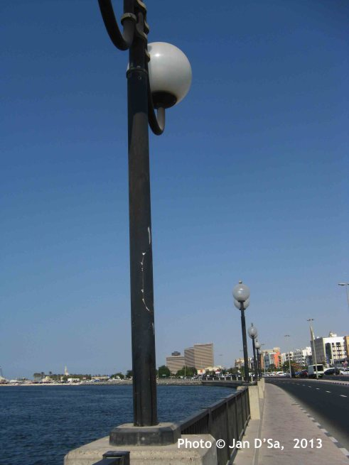 The corniche, a seven minute walk from Ahmed Guest House. The Hyatt hotel is at the distance