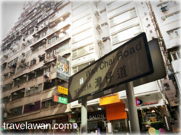 Di kiri jalan ada Volkswagen Centre, dan di kanan plang Apartemen 238