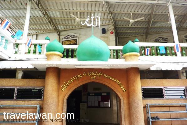 Haroon Mosque juga tercatat sebagai salah satu situs budaya kota Bangkok