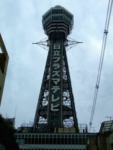 Tsūtenkaku Tower, Osaka, Japonia