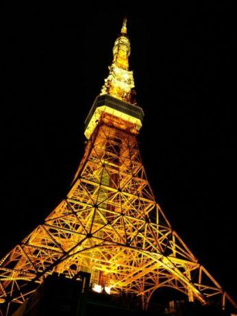 Tokyo Tower, Tokyo, Japonia