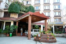 Vaishali Hotel 4* nepaleze