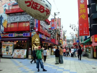 Plimbare prin Shinseikai