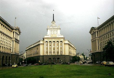 ... și alta prin Sofia, înainte de plecare