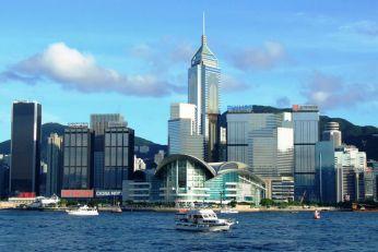 Hong Kong - HKCE Center şi Central Building